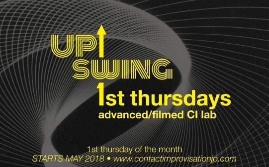 up-swing-01